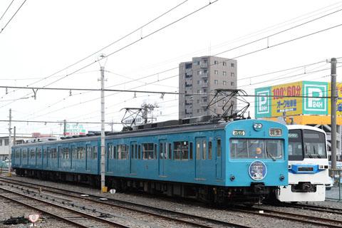 C0805t023