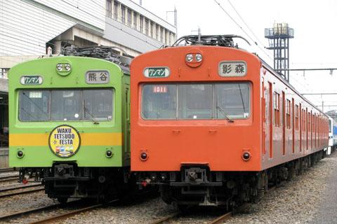 C0805t027
