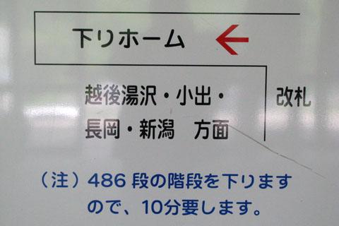 C0805j017