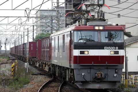 C0805g113