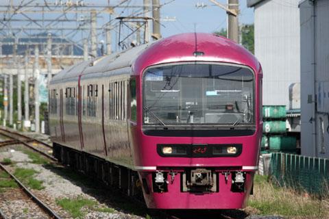 C0805g130