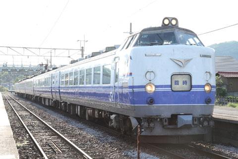 C0805g132