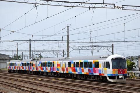 C0806s012