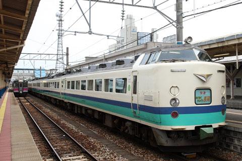 C0806s014