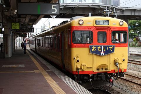 C0806s021
