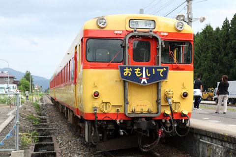 C0806s022