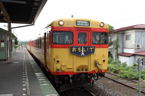 C0806s025