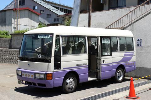 C0806j106