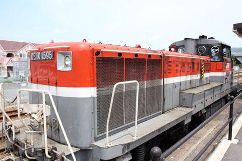 C0806s076