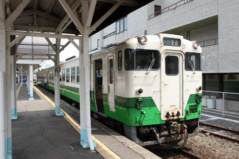 C0806s084