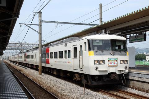 C0808a006