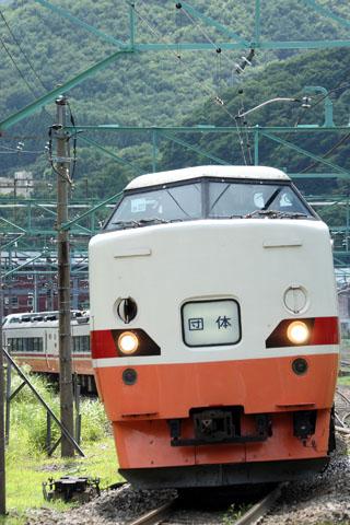 C0808m018