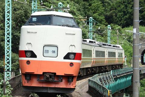 C0808m019