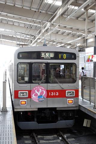C0807n633