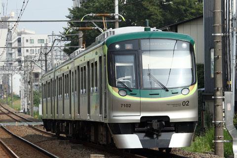C0807n641