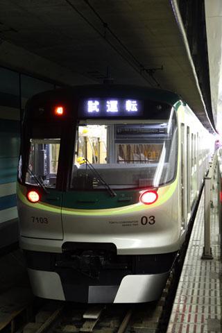 C0807n645