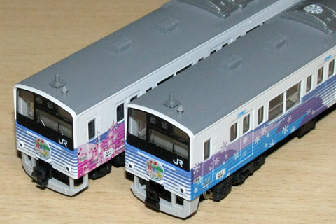 C0808h511