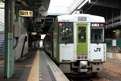 C0808t101