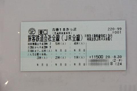 C0809h001