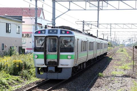 C0809h016