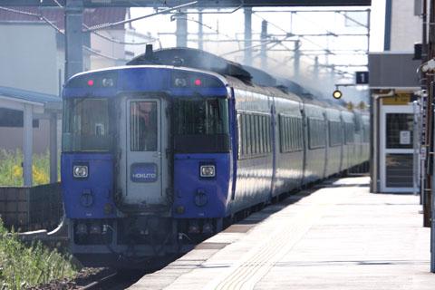C0809h020