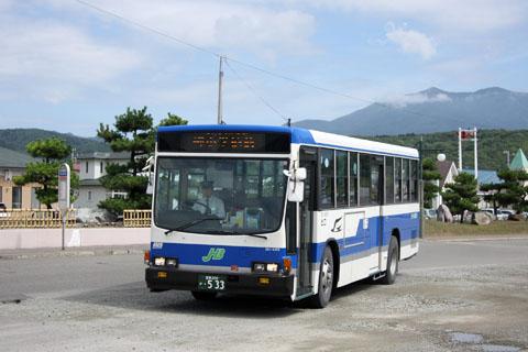 C0809h062