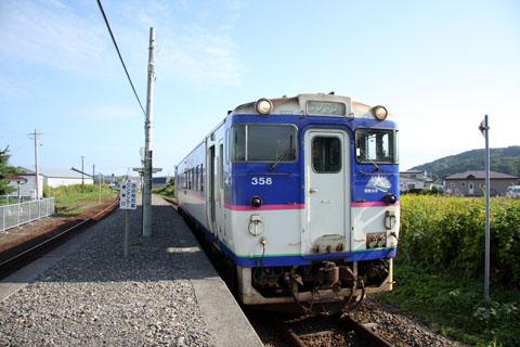 C0809h077