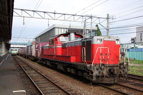 C0809h131