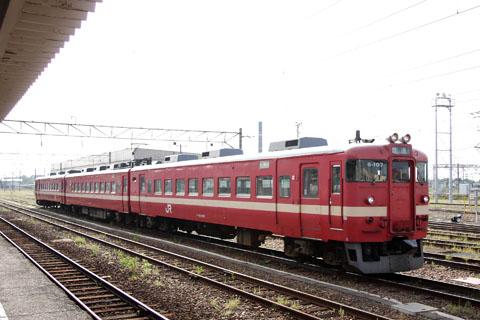 C0809h137