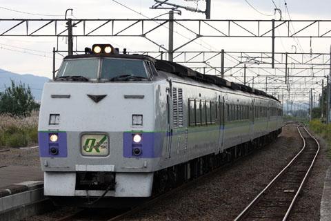 C0809h138