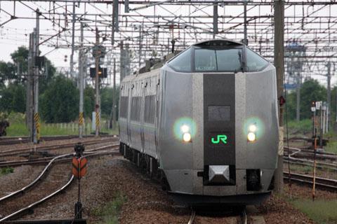 C0809h139