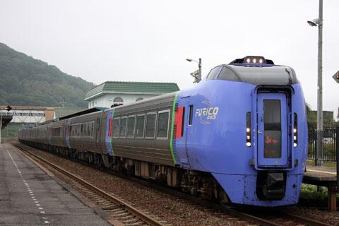 C0809h163
