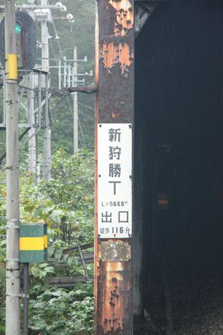 C0809h170