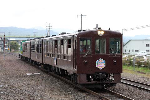 C0809h174