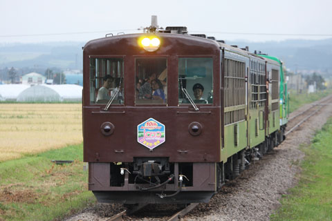 C0809h188