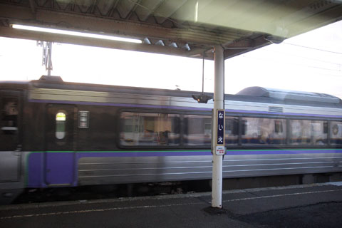 C0809h191