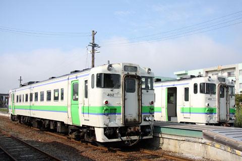C0809h205