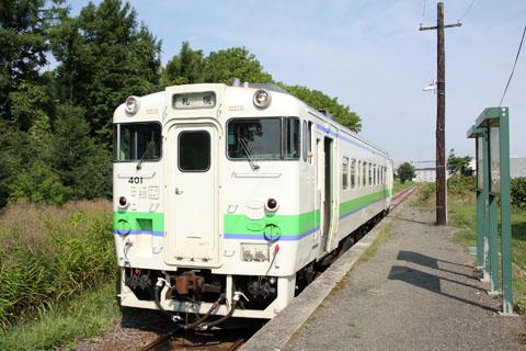 C0809h211