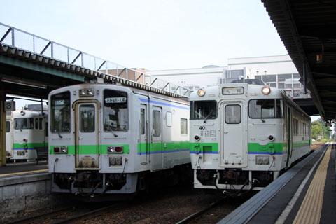 C0809h214