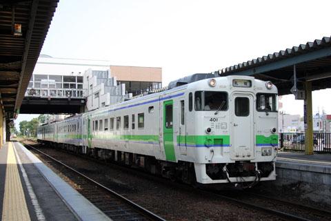 C0809h219