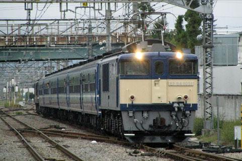 C0811t010