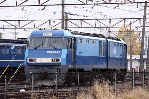 C0812e001