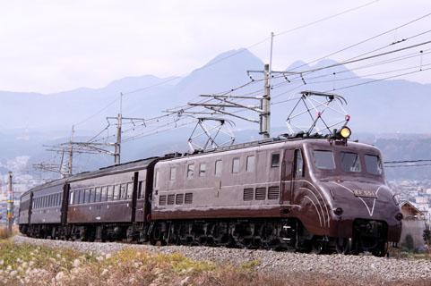 C0812e006
