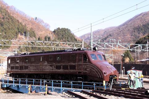 C0812e010