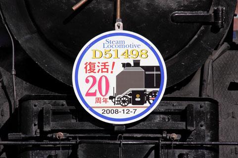 C0812e104