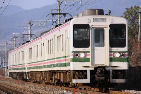C0812e205