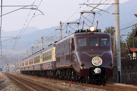 C0812e207