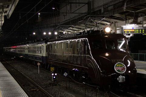 C0812e208