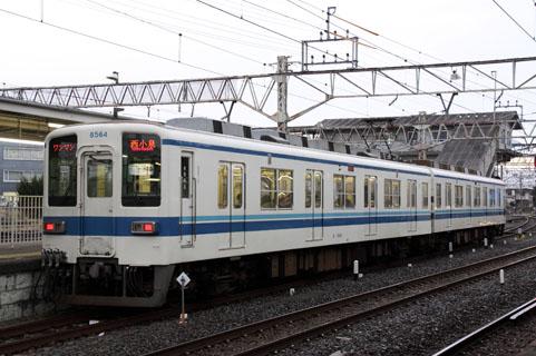 C0812c013