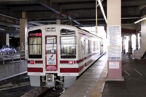 C0901s115